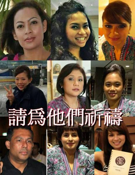 Malaysia Airlines newest Angels of the Sky MH17.