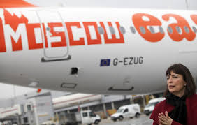 In March 2013 the airline celebrated its first flight between London Gatwick and Moscow - easyJet's 100th route operating from LGW. The launch was a massive milestone for the airline, after winning the rights to fly between the two cities in October 2012, fighting off stiff competition from Virgin Atlantic. The airline also announced flights between Moscow and Manchester.
