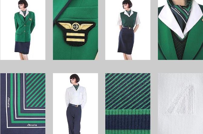 Mondrian, 1998-2016 (Image courtesy of Cliff Muskiet's uniformfreak.com)