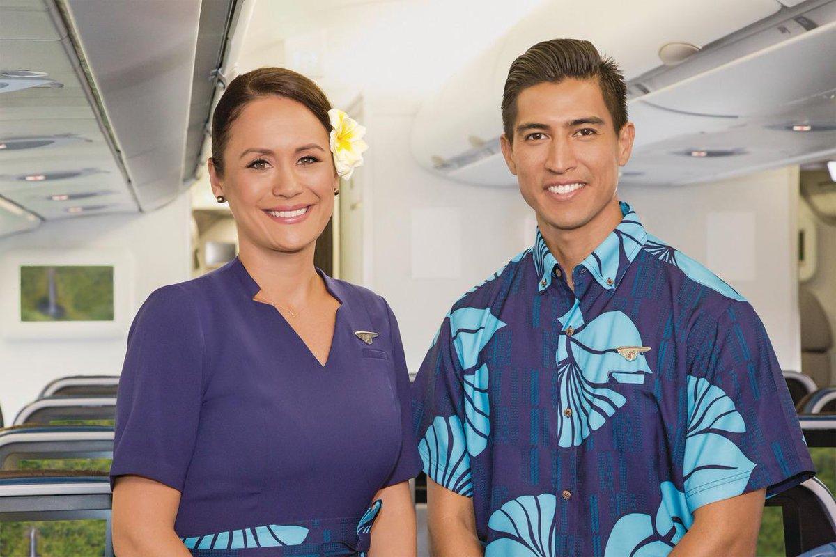 Hawaiian SITA 2018